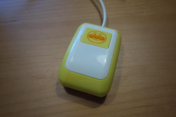 アンパンマンカラーパソコンスマート_マウス