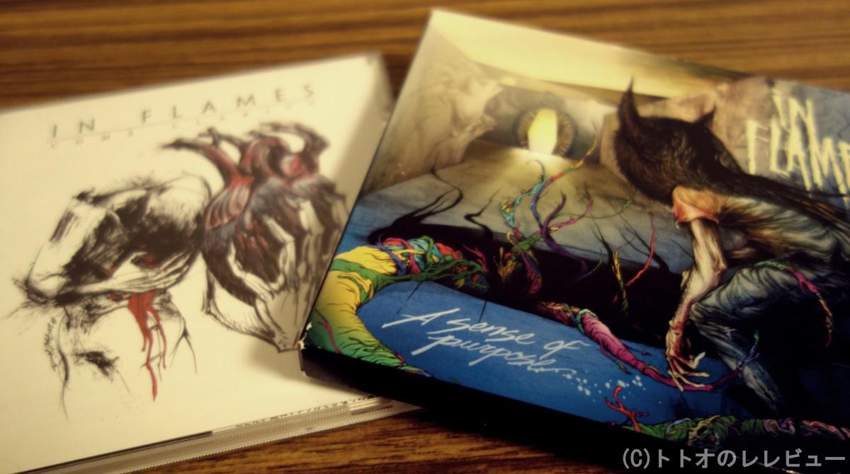 イン・フレイムス アルバム 写真3 ブログ