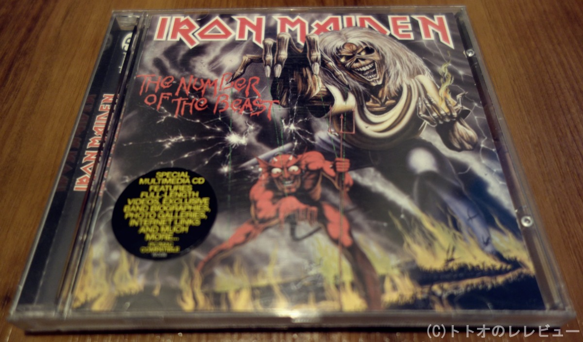 IRON MAIDEN THE NUMBER OF THE BEAST 写真 ブログ用