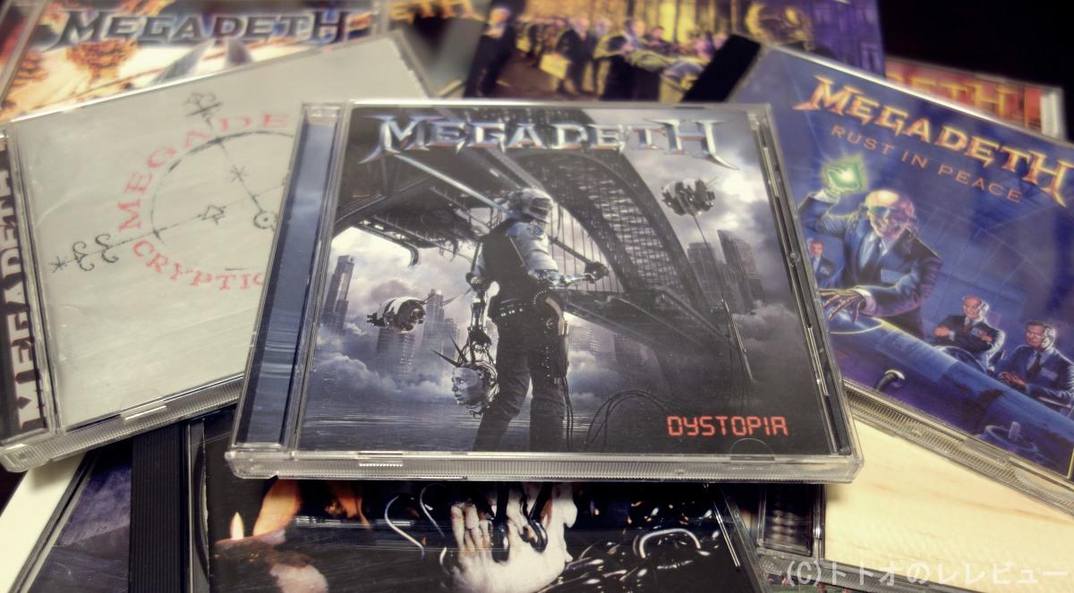 MEGADETH アルバム 写真 ブログ用