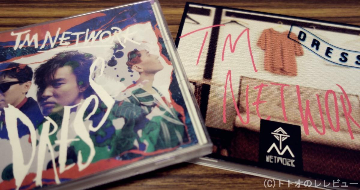 TM NETWORK アルバム DRESS 写真 ブログ用