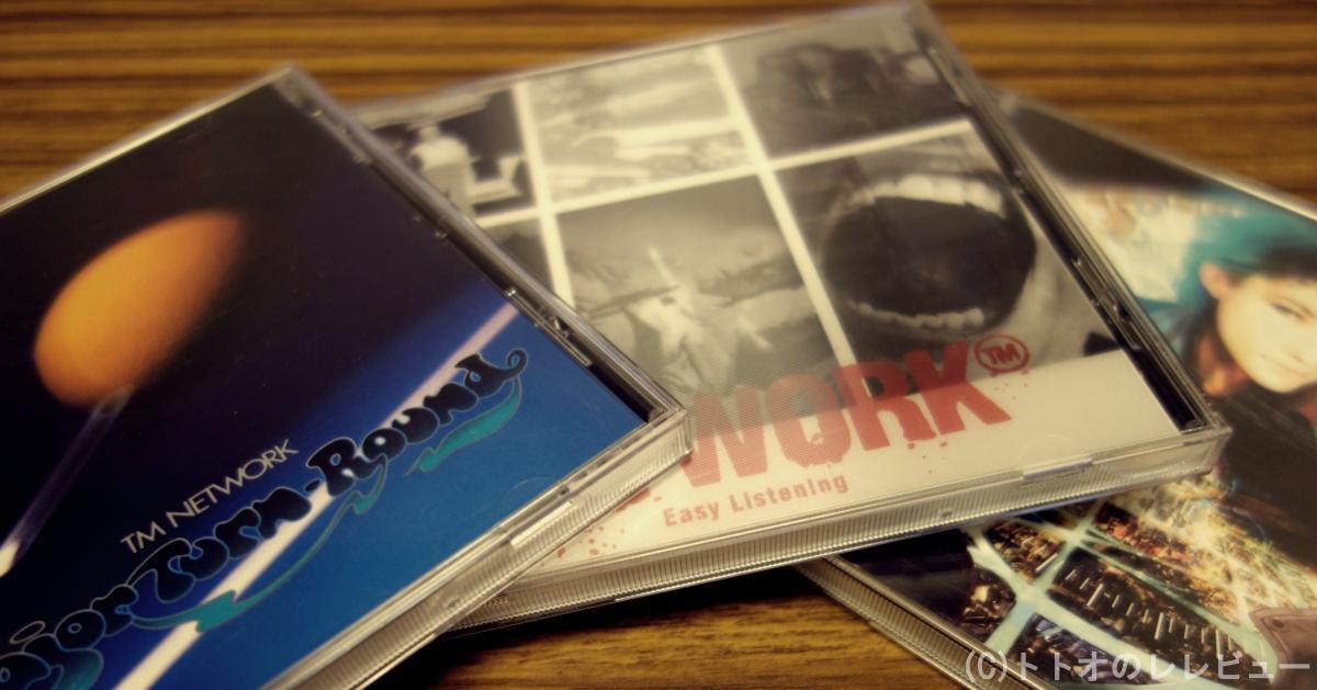 TM NETWORK アルバム 4 写真 ブログ用