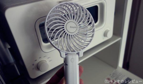 スチームトースター蒸気対策 写真1 ブログ用