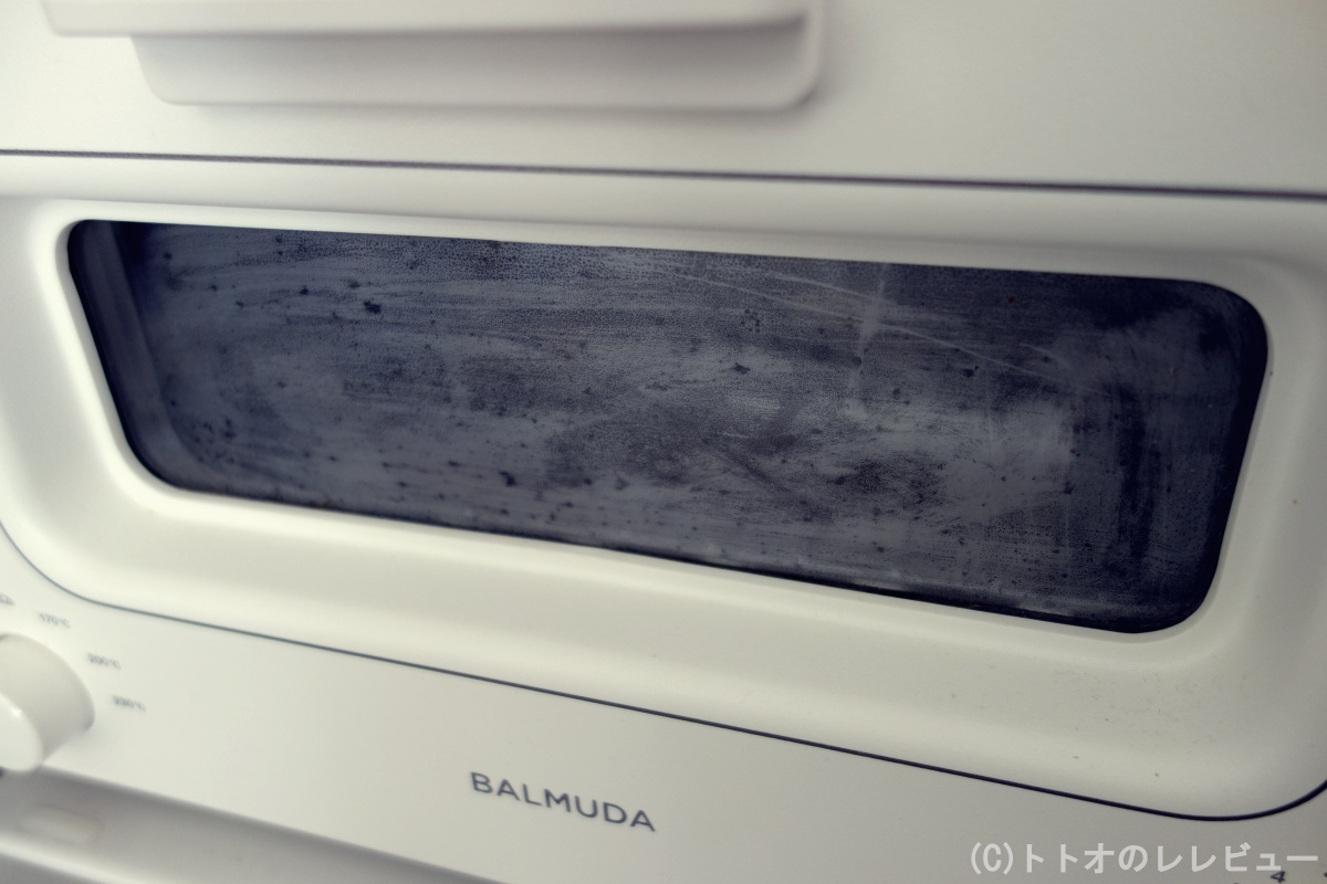 スチームトースター蒸気対策 写真5 ブログ用