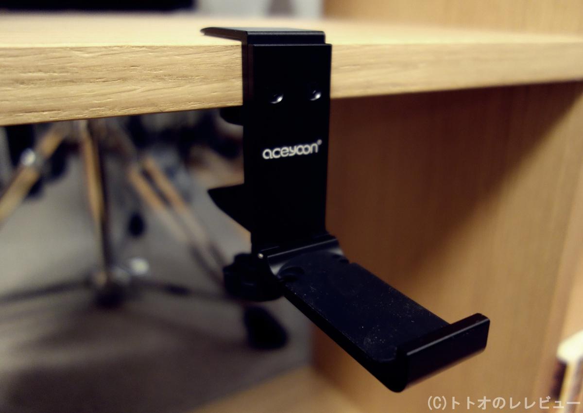 aceyoon ヘッドフォンスタンド 8 ブログ用