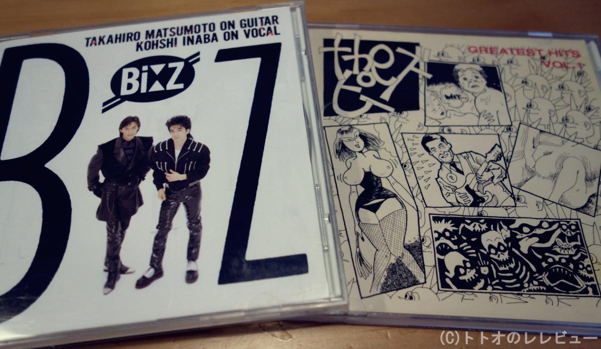 B'z vs. Theピーズ①写真1