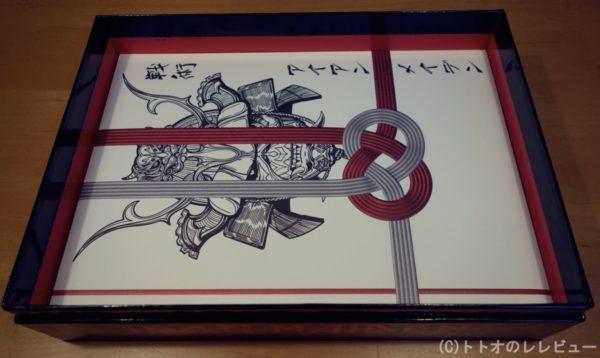IRON MAIDEN SENJUTSU BOX 写真10