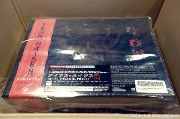 IRON MAIDEN SENJUTSU BOX 写真2