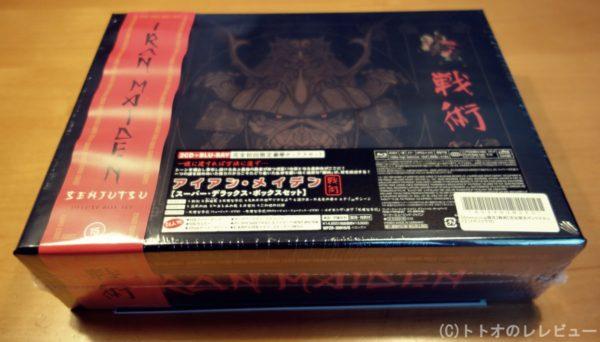 IRON MAIDEN SENJUTSU BOX 写真3