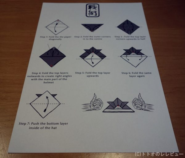 IRON MAIDEN SENJUTSU BOX 写真30