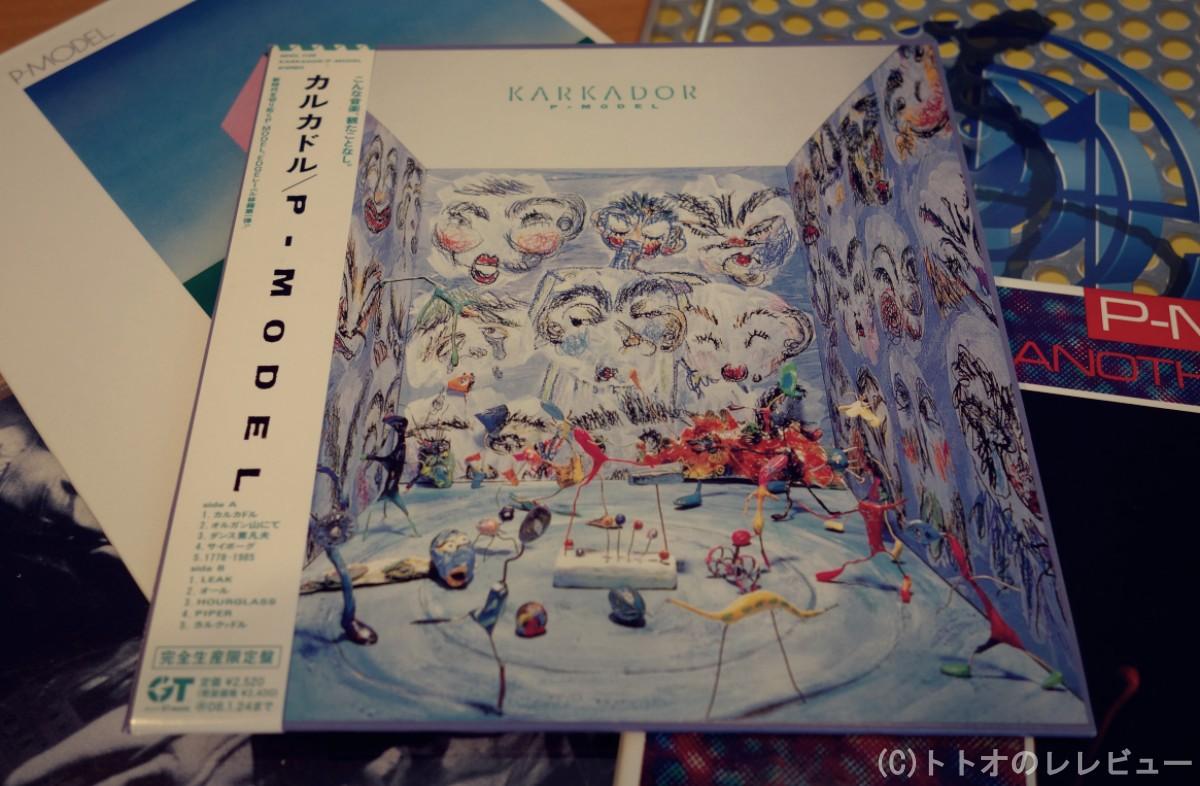 P-MODEL サブスク アルバム 写真 ブログ用