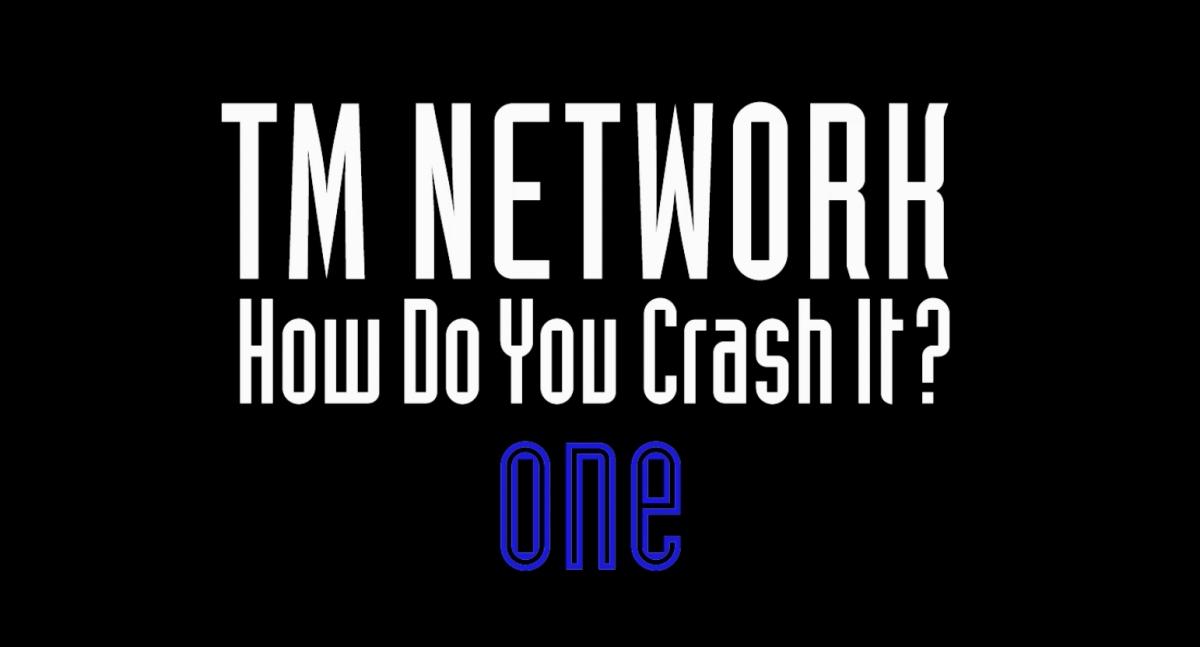 TM NETWORK HDYCIO ブログ用